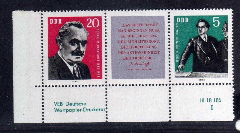 DDR 1962 893 - 894 DV Formnummer I Druckvermerk **  Dimitrow Zusammendruck