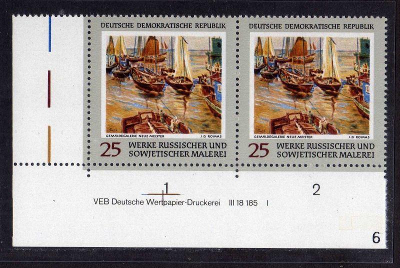 DDR 1969 1531 DV ** FN I Dresden Galerie Neue Meister 0