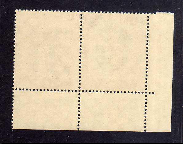 DDR 1963 961 DV Druckvermerk 1 ohne Farbbalken ** antifaschistische Sportler 1