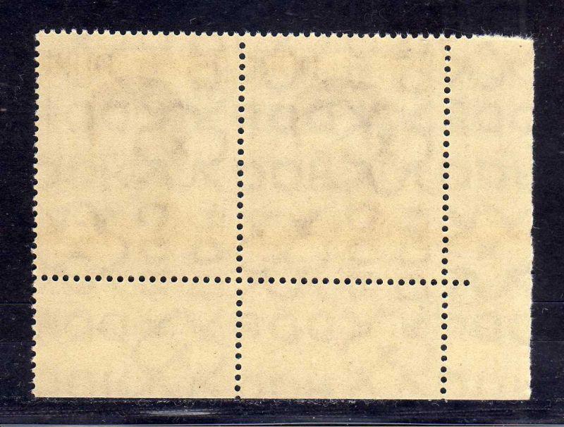 DDR 1962 920 DV Formnummer 2 Druckvermerk ** Antifaschisten 15+5 Pfg. 1