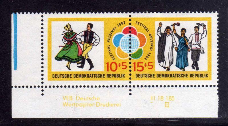 DDR 1962 905 - 906 DV Formnummer II Druckvermerk **  Weltfestspiele 0