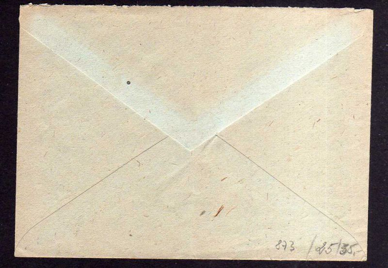 h873 Brief Handstempel Bezirk 29 Ilsenburg Radsatzfabrik SAG 3.7.48 an Arbeitssc 1