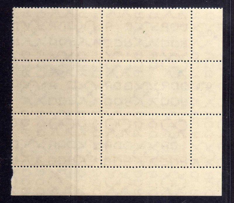 DDR 1960 796 797 Zusammendruck ** DV 3 Variante c 2x S Zd 19 Humboldt Uni Be 1