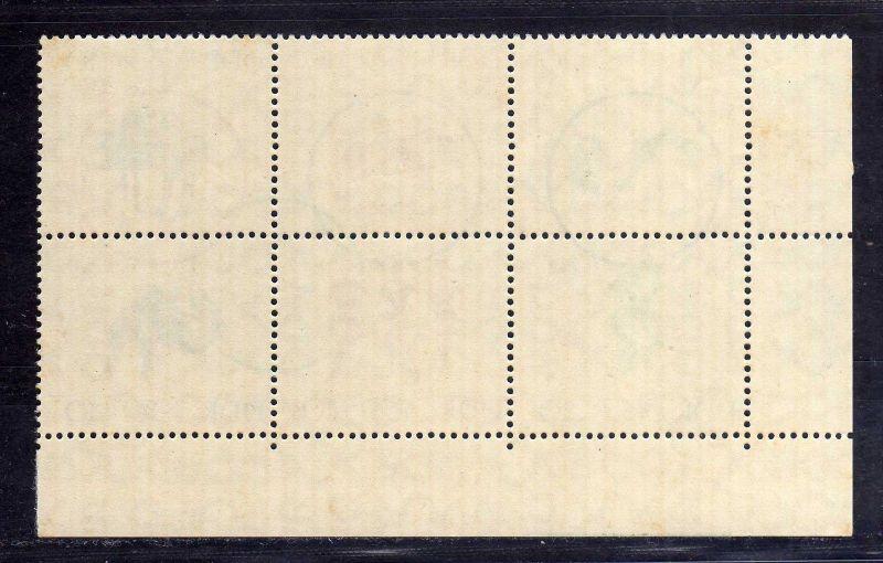 DDR 1964 1039 - 1044 DV Druckvermerk FN 2 ** Olympische Sommerspiele Tokio 1