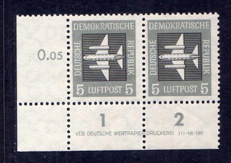 DDR 1957 609 Luftpost Dauerserie 5 Pfg. R 1-2 ** DV ungefalten nicht angetre