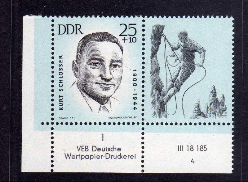 DDR 1963 962 DV Druckvermerk 4 ohne Farbbalken ** antifaschistische Sportler 0