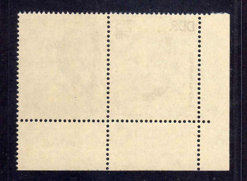 DDR 1963 962 DV Druckvermerk 4 ohne Farbbalken ** antifaschistische Sportler 1