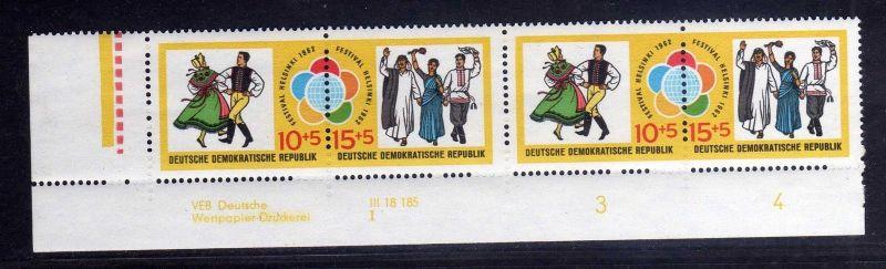 DDR 1962 905 - 906 DV Formnummer I Druckvermerk **  Weltfestspiele