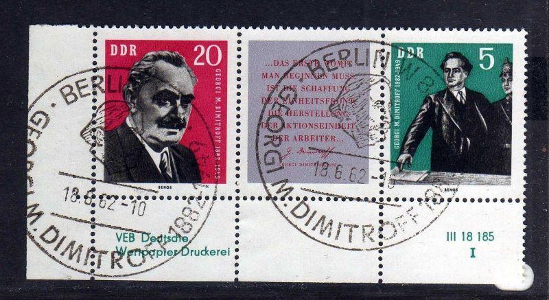 DDR 1962 893 - 894 DV Formnummer I Druckvermerk o SST  Dimitrow Zusammendruc