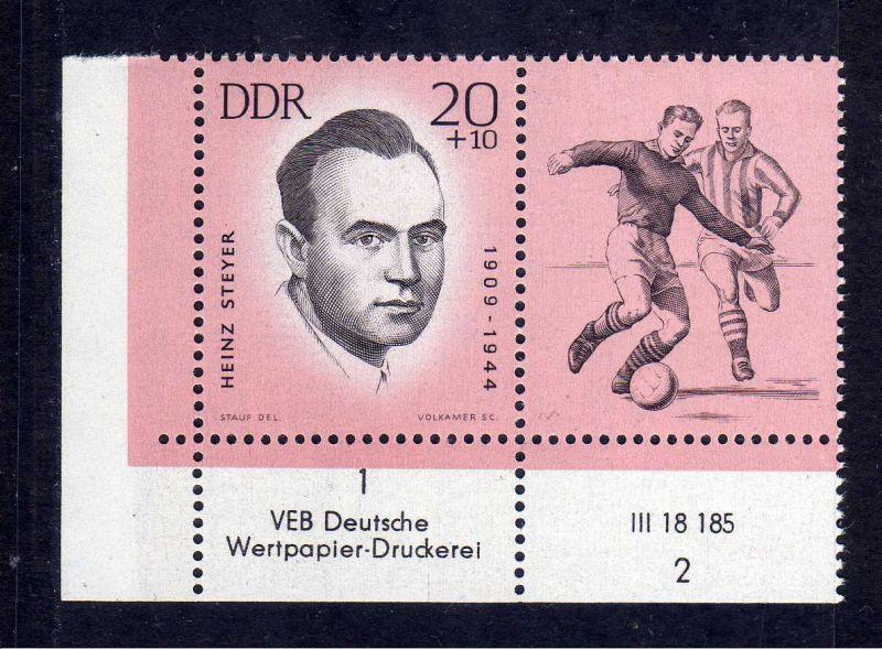 DDR 1963 961 DV Druckvermerk 2 ohne Farbbalken ** antifaschistische Sportler