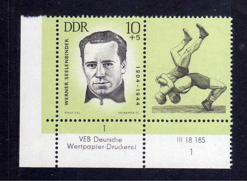 DDR 1963 958 DV Druckvermerk 1 ohne Farbbalken ** antifaschistische Sportler