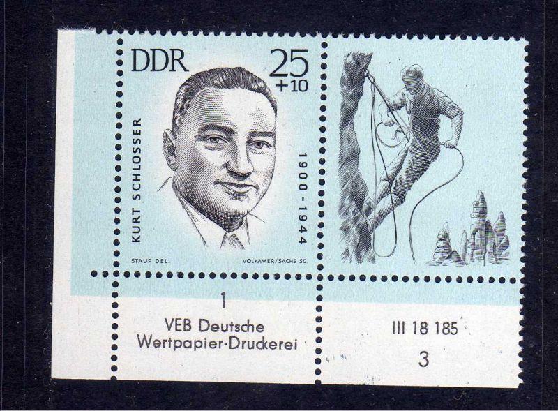 DDR 1963 962 DV Druckvermerk 3 ohne Farbbalken ** antifaschistische Sportler
