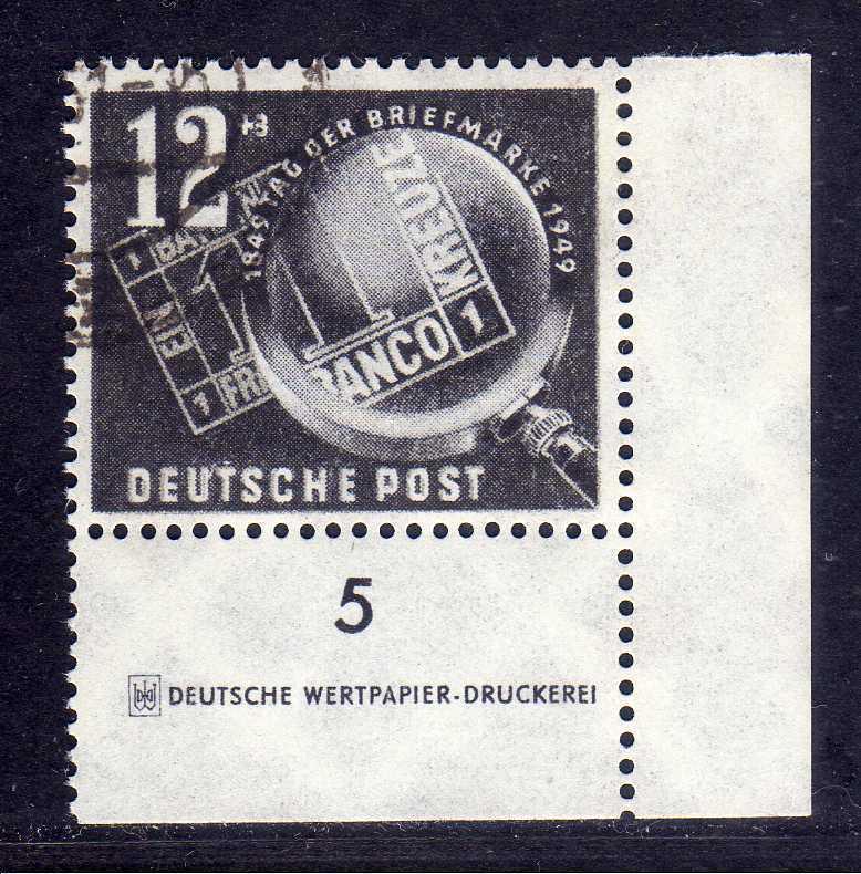 DDR 245 gestempelt DZ Druckereizeichen ungefalten, nicht angetrennt Variante