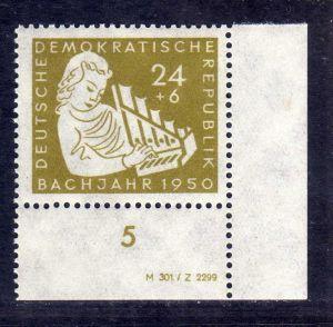 DDR 1950 257 * DV Druckvermerk Johann Sebastian Bach 24 + 6 Pfg.
