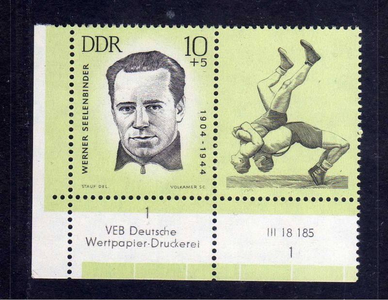 DDR 1963 958 DV Druckvermerk 1 mit Farbbalken ** antifaschistische Sportler