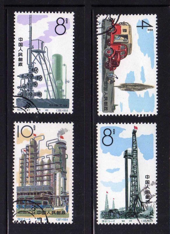 H938 China PRC 1964 ex S67 827 829 - 831 CTO gestempel mit Gummi Erdölindustrie