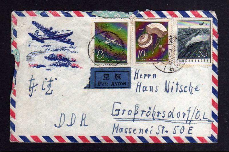 H901 China 1958 Luftpost Brief mit Sportfliegerei S29 Flugpost A2