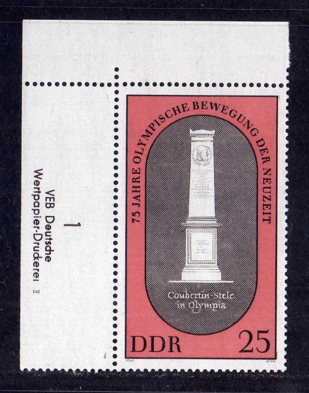 DDR 1969 1490 DV Druckvermerk FN II ** römische Nummer für Stichtiefdruck s