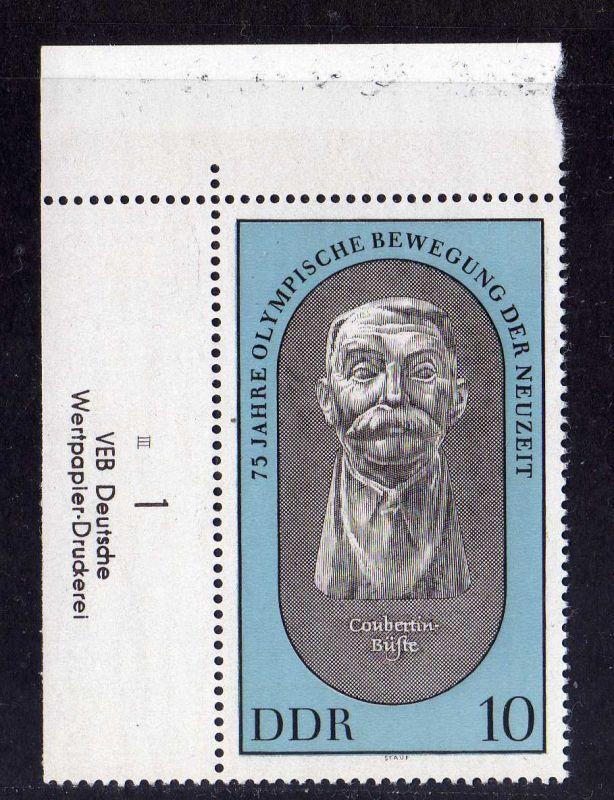 DDR 1969 1489 DV Druckvermerk FN III ** römische Nummer für Stichtiefdruck