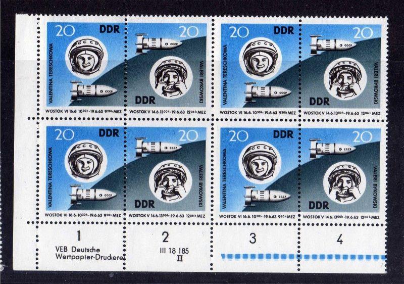 DDR 1963 970 - 971 DV Druckvermerk II ** Wostok 5 und 6 Gruppenflug