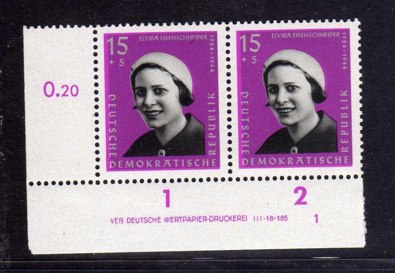 DDR 1961 810 ** DV 1 Variante c Antifaschisten Eisenschneider