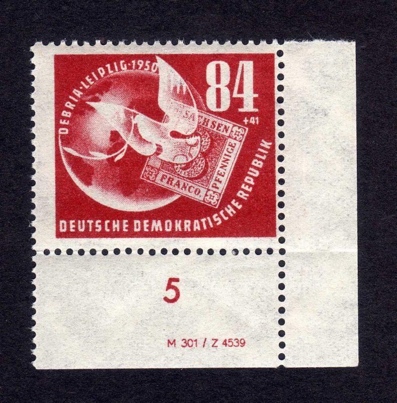 DDR 260 ** DZ UR waag. gefalten, nicht angetrennt Variante Wolf