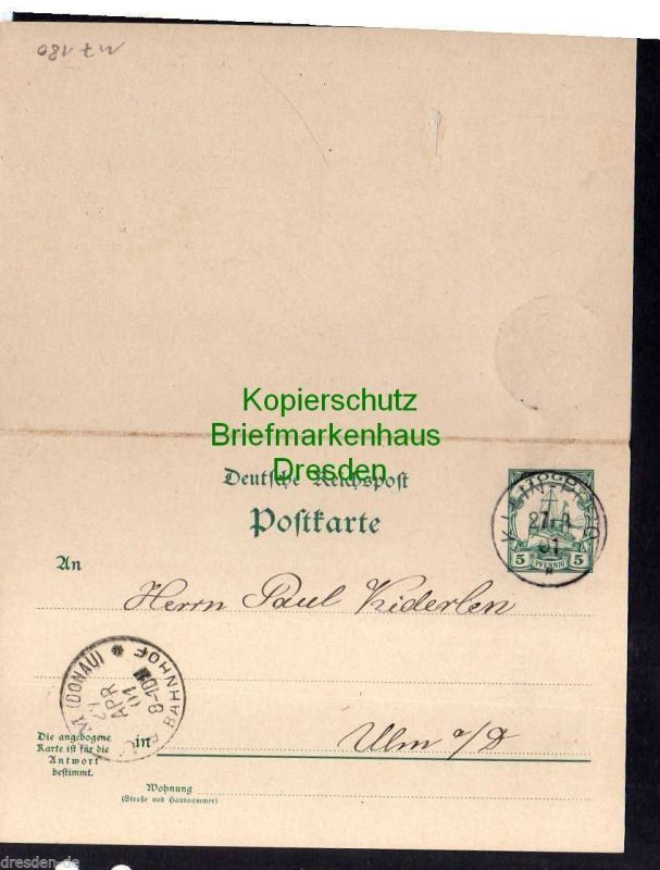 Togo Klein Popo Ganzsache 5/5 Pfennig Schiff 1901 an Kiderlen Ulm