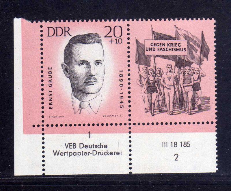 DDR 1963 986 DV Druckvermerk 2 ohne Farbbalken ** antifaschistische Sportler