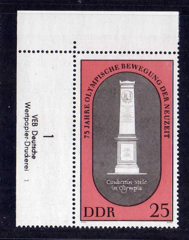 DDR 1969 1490 DV Druckvermerk FN I ** römische Nummer für Stichtiefdruck se