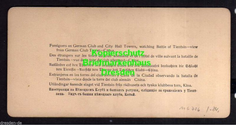 Stereo Bild Tientsin China Litho 1901 Foreignerson German Club and City H 1