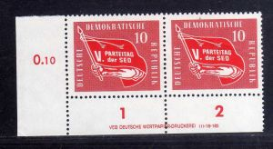 DDR 1958 633 SED Parteitag  ** DV ungefalten nicht angetrennt Zähnungsvaria