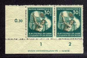 DDR 1951 291 Weltfestspiele  ** DV nicht gefalten allseits durchgezähnt