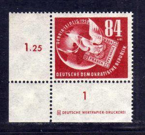 DDR 1950 260 Debria ** DZ ungefalten, nicht angetrennt Variante Wolf a allse