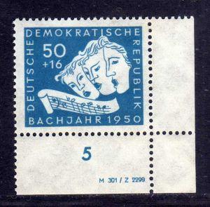 DDR 1950 259 * DV Druckvermerk Johann Sebastian Bach 50 + 16 Pfg.