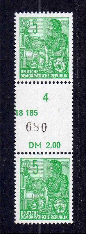 DDR 577 A ** postfrisch Zwischensteg Rollenmarken Versuchsausgabe 5 Pfennig
