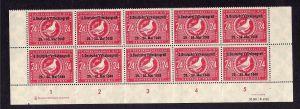 SBZ 1949 3. Volkskongress 233 Eckrand Druckerzeichen DZ + DV 233 II DV 4