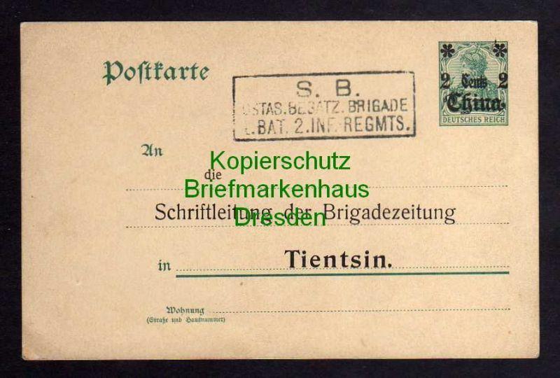 Ansichtskarte Tientsin 1906 Vordruck Schriftleitung der Brigadezeitung Tientsin Beda