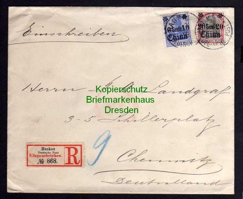 China Hankau 1906 Brief Einschreiben R No. 868 Vordruck Ostasiatische Han