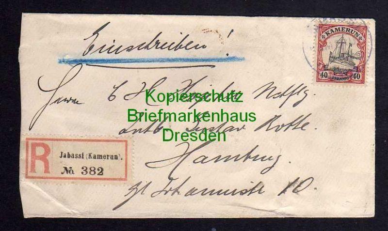 Kamerun Jabassi Brief Einschreiben No 382 nach Hamburg mit Lacksiegel