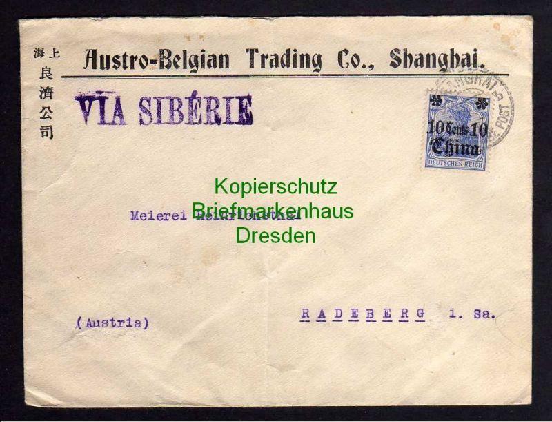 China Shanghai Schanghai Vordruck Brief Austro Belgian Trading Co. Shangh