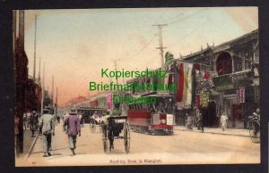 Ansichtskarte China Shanghai Nanking Road Straßenbahn um 1910