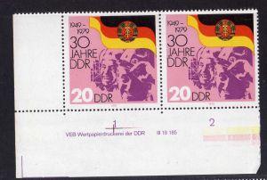 DDR 1979 2461 DV **  30 Jahre DDR 20 Pfg.