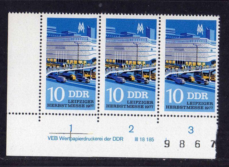 DDR 1977 2250 DV I ** Leipziger Herbstmesse