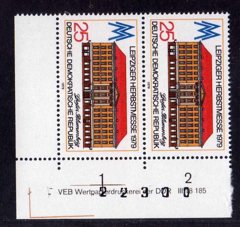 DDR 1979 2453 DV **  Leipziger Herbstmesse