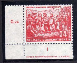 DDR 287 Deutsch Chinesische Freundschaft ** DV senkrechte Papierstruktur