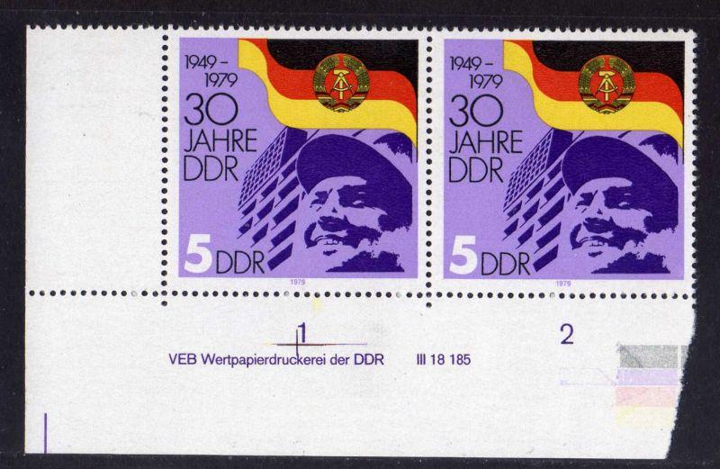 DDR 1979 2458 DV **  30 Jahre DDR 5 Pfg.