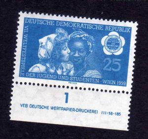 DDR 706 Weltfestspiele Wien DV ** ungefalten nicht angetrennt nur Unterrand
