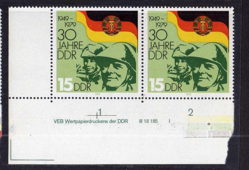 DDR 1979 2460 DV I **  30 Jahre DDR 15 Pfg.