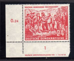 DDR 287 Deutsch Chinesische Freundschaft ** DV waagerechte Papierstruktur