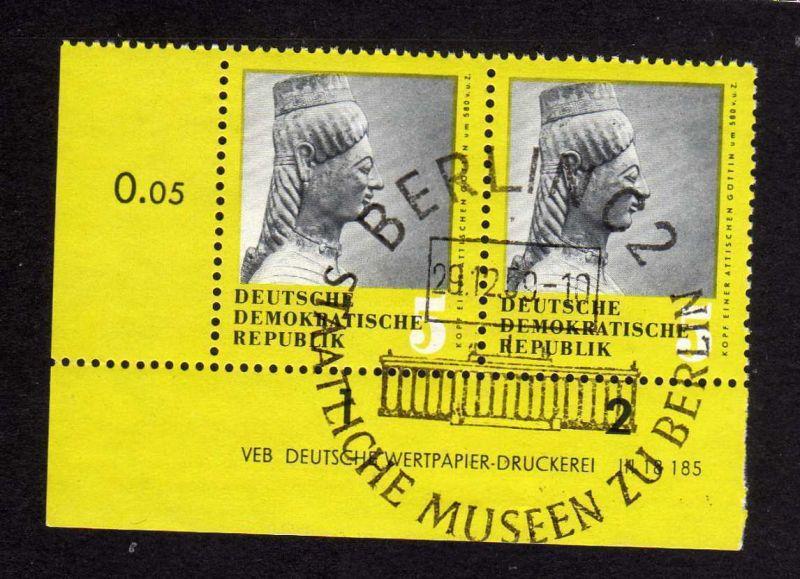 DDR 742 antike Kunstschätze 1959 DV gestempelt SST ungefalten nicht angetren